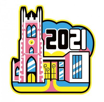 20th Anniversary Exhibition